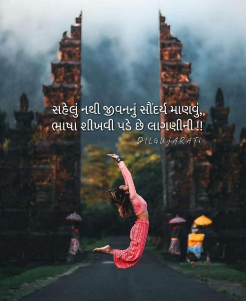Post by Jay Chauhan on 12-Sep-2019 10:26pm