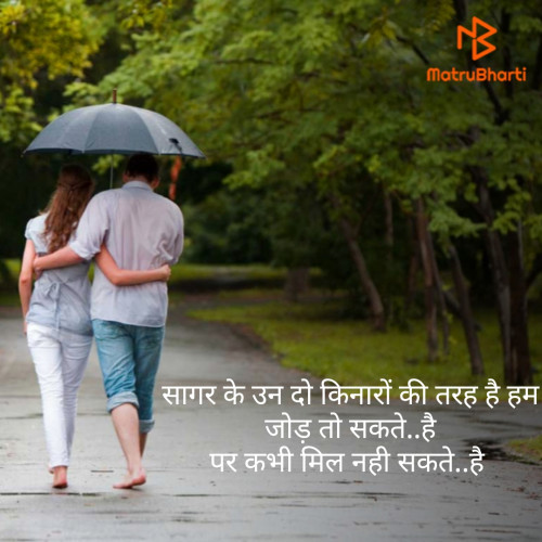 Post by D S dipu on 12-Sep-2019 10:27pm