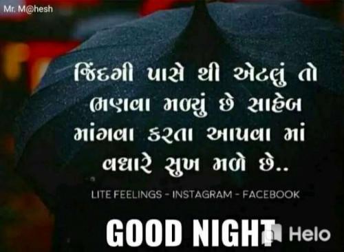Post by Sanju Parmar on 12-Sep-2019 10:40pm