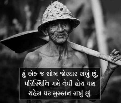 Post by Happy on 12-Sep-2019 10:44pm