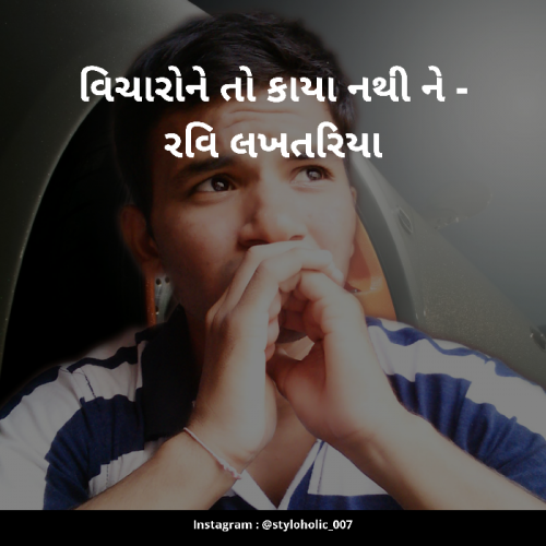 Post by Ravi on 12-Sep-2019 11:09pm