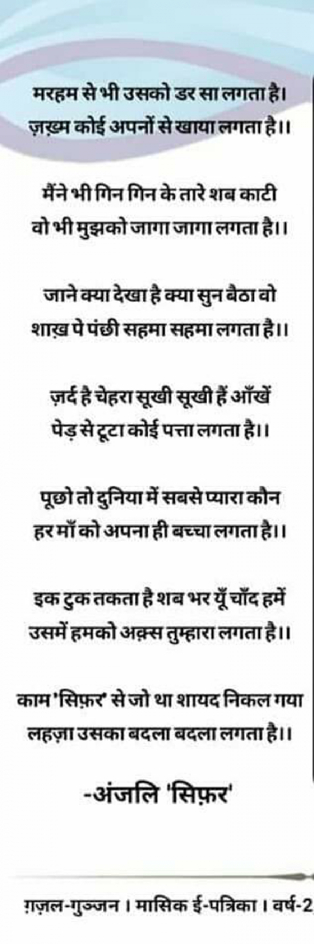 Post by Anjali Cipher on 13-Sep-2019 12:01am