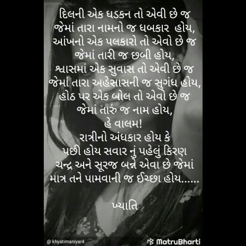 Post by Khyati Maniyar on 13-Sep-2019 12:08am