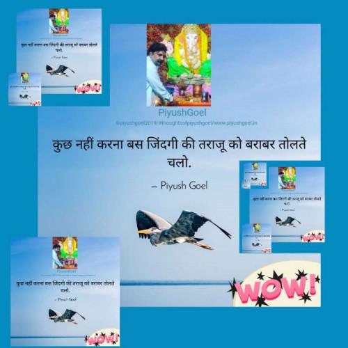 Post by Piyush Goel on 13-Sep-2019 12:12am
