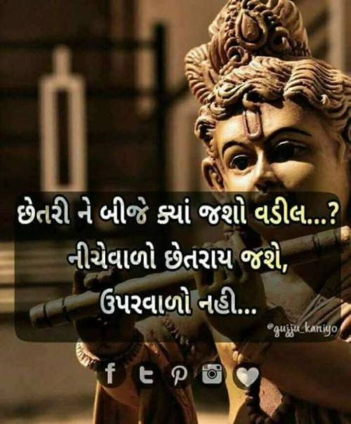Post by Mukesh Shah on 13-Sep-2019 05:06am