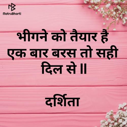 Post by Darshita Babubhai Shah on 13-Sep-2019 06:23am
