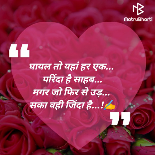 Post by S Chauhan on 13-Sep-2019 07:29am