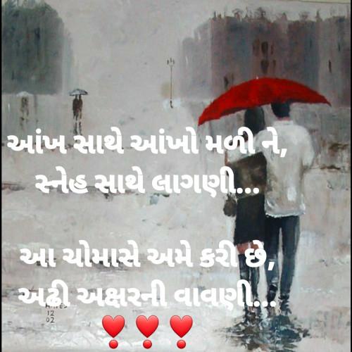 Post by Dharmesh on 13-Sep-2019 08:16am