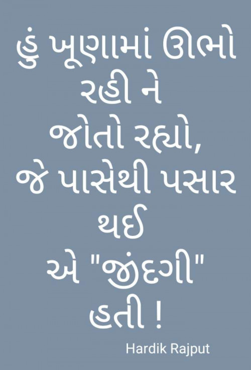 Post by Hardik Rajput on 13-Sep-2019 08:25am