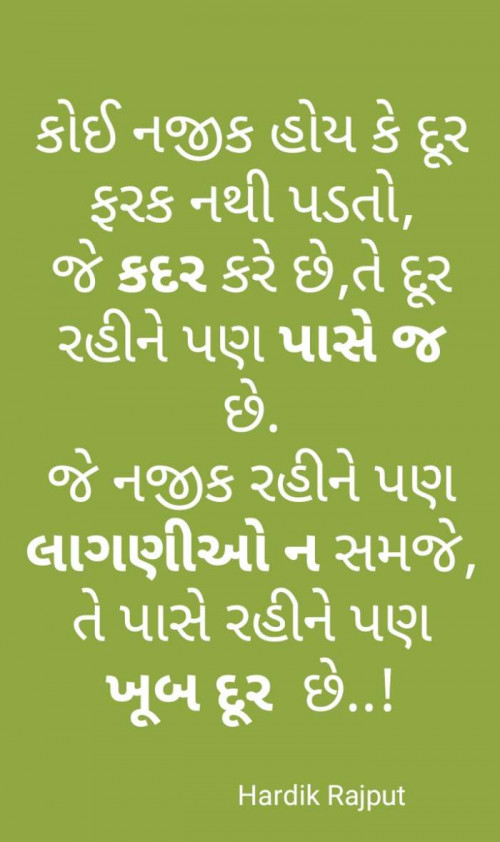 Post by Hardik Rajput on 13-Sep-2019 08:26am
