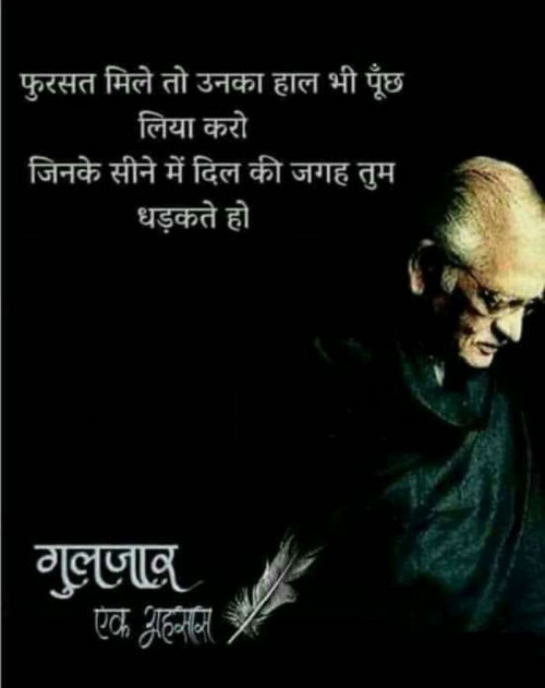 Post by Aarti on 13-Sep-2019 09:11am