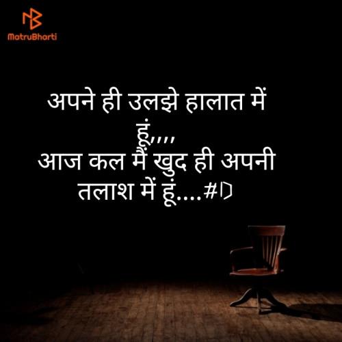 Post by Deepak Singh on 13-Sep-2019 09:53am