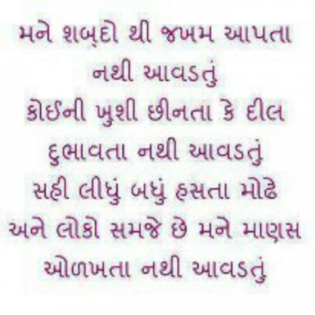 Post by Khushbu Patel on 13-Sep-2019 10:05am