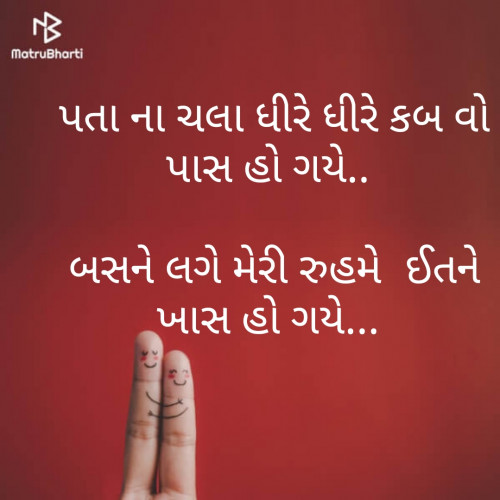 Post by Bhavesh on 13-Sep-2019 10:50am