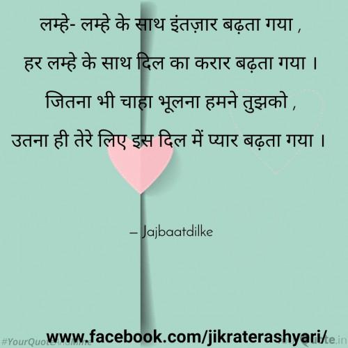 Post by योगेश कुमार on 13-Sep-2019 11:10am