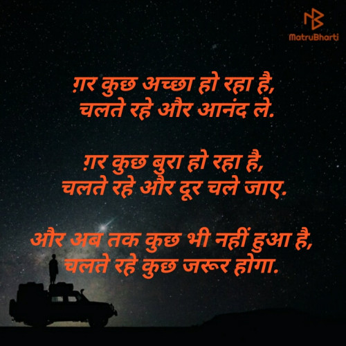 Post by Akshay Jani on 13-Sep-2019 11:11am