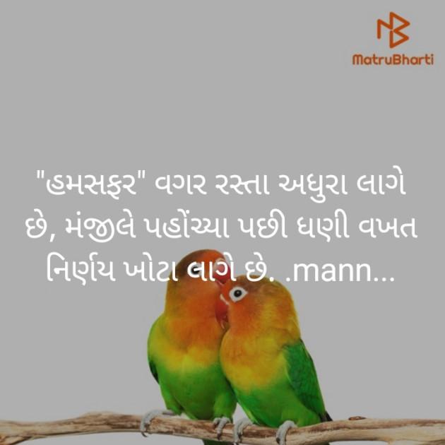 Post by manish solanki on 13-Sep-2019 11:09am
