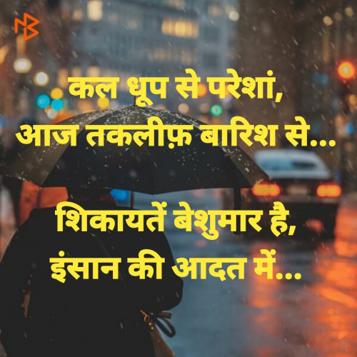Post by Dharmesh on 13-Sep-2019 11:33am