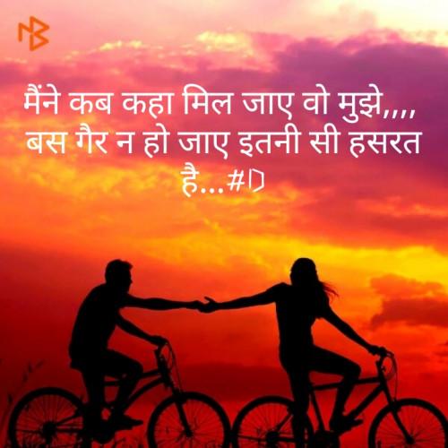 Post by Deepak Singh on 13-Sep-2019 10:04am