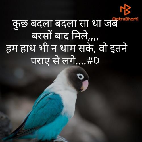 Post by Deepak Singh on 13-Sep-2019 10:02am