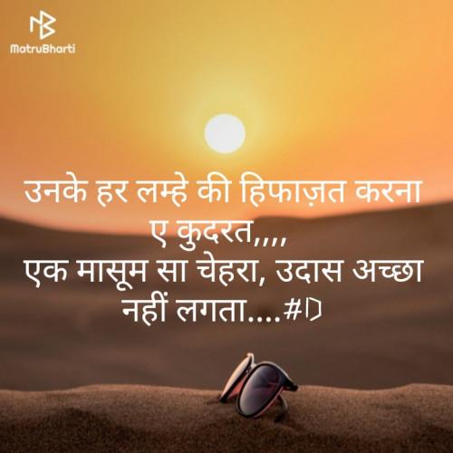 Post by Deepak Singh on 13-Sep-2019 10:00am