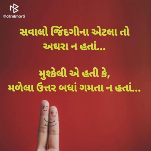 Post by Dharmesh on 13-Sep-2019 12:03pm