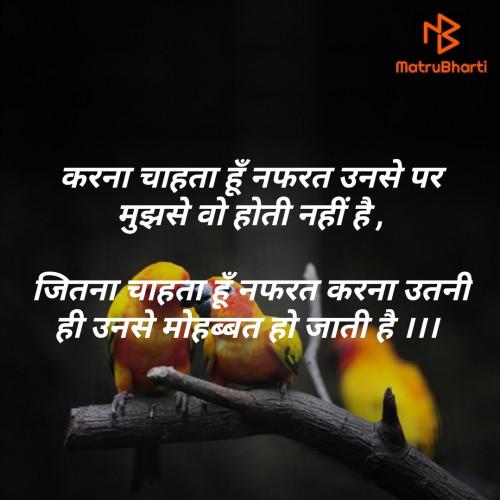 Post by योगेश कुमार on 13-Sep-2019 12:11pm