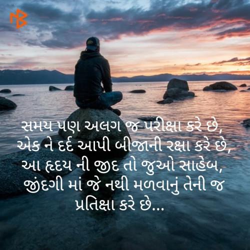 Post by Radhika Kandoriya on 13-Sep-2019 12:51pm