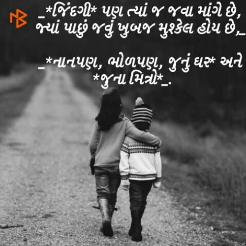 Happy માતૃભારતી પર રીડર તરીકે છે | Matrubharti