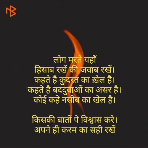 Post by Suryakant Majalkar on 13-Sep-2019 01:08pm