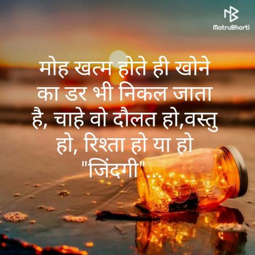 Post by vidya padvi on 13-Sep-2019 01:27pm