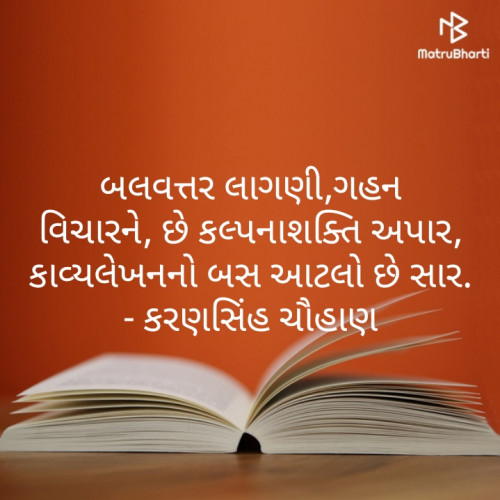 Post by karansinh chauhan on 13-Sep-2019 02:01pm
