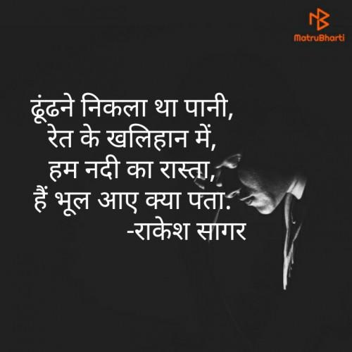 Post by Rakesh Sagar on 13-Sep-2019 02:18pm