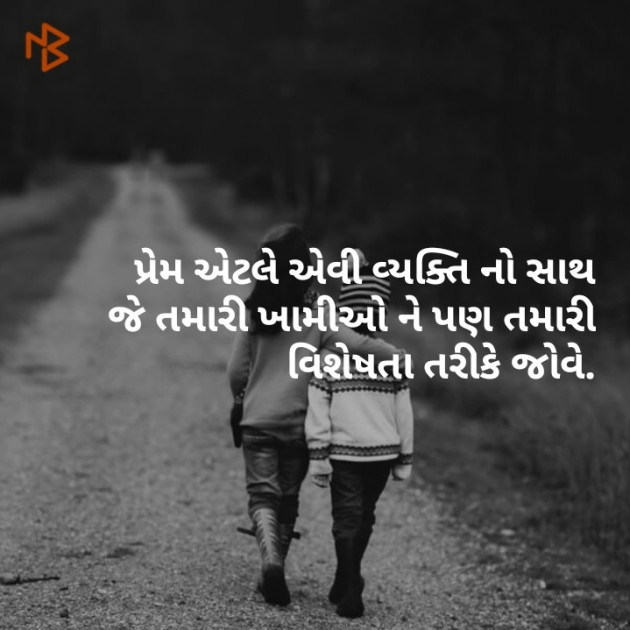 Post by Diyamodh on 13-Sep-2019 04:19pm