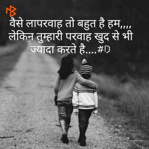 Post by Deepak Singh on 13-Sep-2019 04:27pm