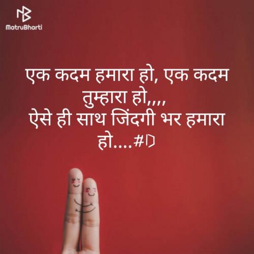 Post by Deepak Singh on 13-Sep-2019 04:24pm