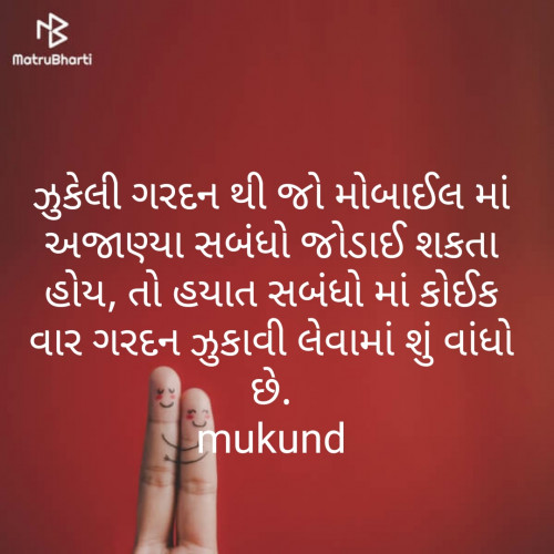 Post by Mukund on 13-Sep-2019 04:42pm