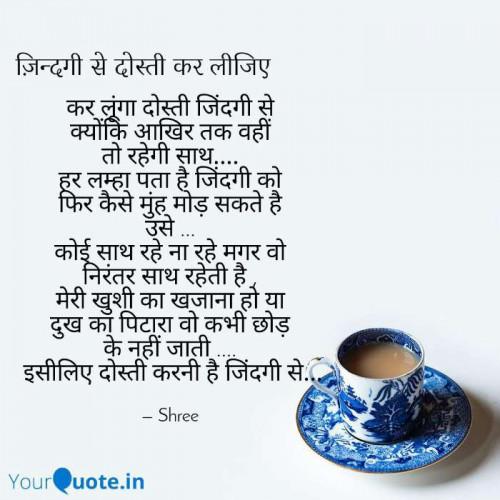 Post by Ripal Vyas on 13-Sep-2019 04:43pm