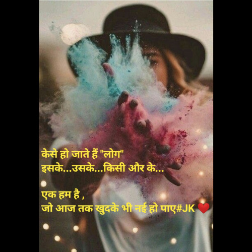 Post by Krina on 13-Sep-2019 05:03pm