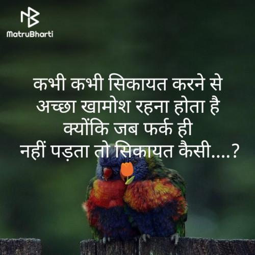 Post by Kamalesh Soneji on 13-Sep-2019 05:44pm