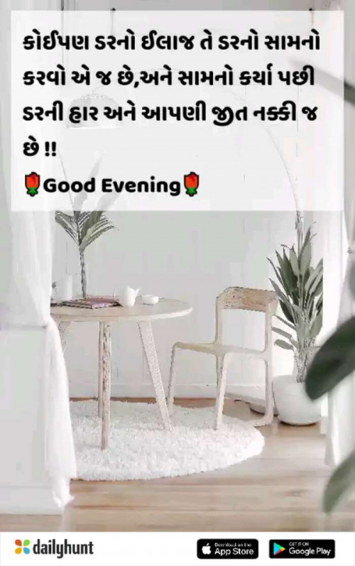 Post by Suresh Tanna on 13-Sep-2019 07:05pm