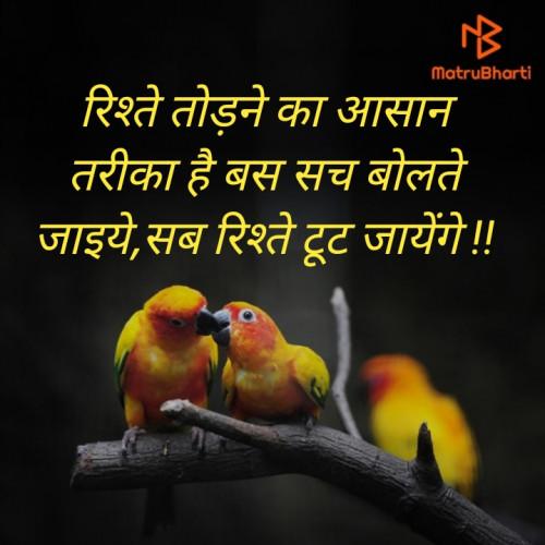 Post by Dr.Ajit Singh Gautam on 13-Sep-2019 07:20pm