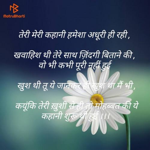 Post by योगेश कुमार on 13-Sep-2019 07:46pm