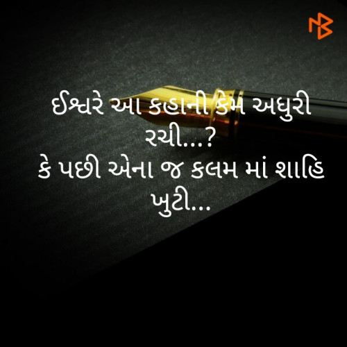 Post by Bhumi Polara on 13-Sep-2019 08:34pm