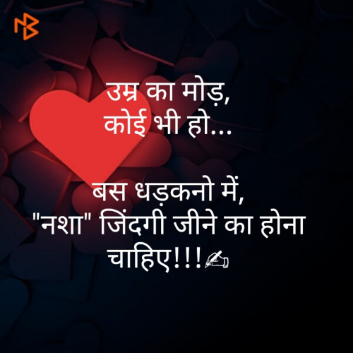 Post by Mahesh Vegad Samay on 13-Sep-2019 09:16pm
