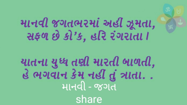 Post by Pravin Mokariya on 13-Sep-2019 11:41pm