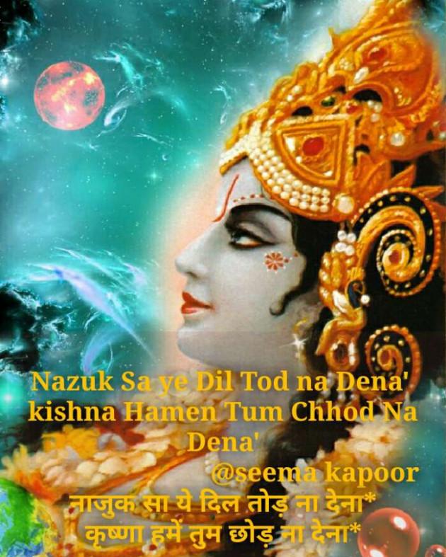 Post by Seema Kapoor on 14-Sep-2019 12:02am