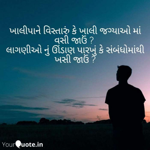 Post by Dhiren Gajjar on 14-Sep-2019 07:30am