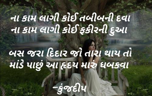 Post by Kinjal Dipesh Pandya on 14-Sep-2019 07:39am