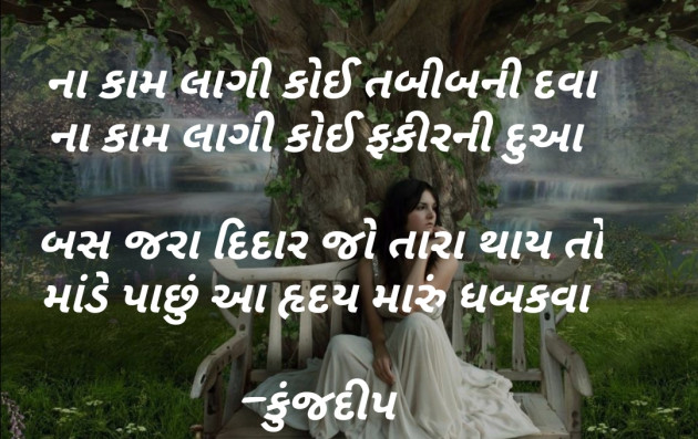Post by Kinjal Dipesh Pandya on 14-Sep-2019 07:39am